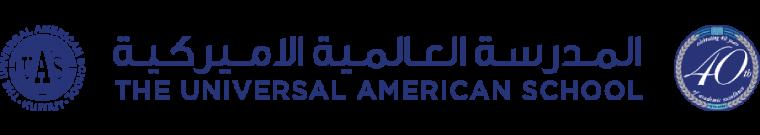 المدرسة العالمية الأمريكية